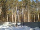 Скачать бесплатно фото Коммерческая недвижимость Дача для семейного отдыха в сосновом лесу, 58155871 в Екатеринбурге