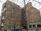 Скачать бесплатно фото  Продажа комнаты на Чермете по улице Аптекарская, 37 70754177 в Екатеринбурге