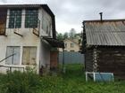 Смотреть изображение  Продам или обменяю дом на авто, комнату, квартиру, комерцию, 74590235 в Екатеринбурге