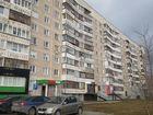 Екатеринбург фото смотреть