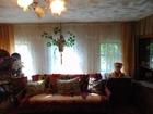 Скачать foto  Дом в д, Григорьевка у озера Анжелы, 79355713 в Екатеринбурге