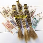 Дорого покупаем волосы в Екатеринбурге