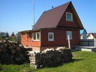 Продаю дом с земельным участком 10 соток (ИЖС) Продаю дом с земельным участком 1