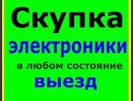Скупка строительного электроинструмента б/у в Екатеринбурге Комиссионный магазин