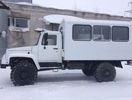 Вахтовый автобусГАЗ 33081 В наличии вахтовый автобус на базе полноприводного авт