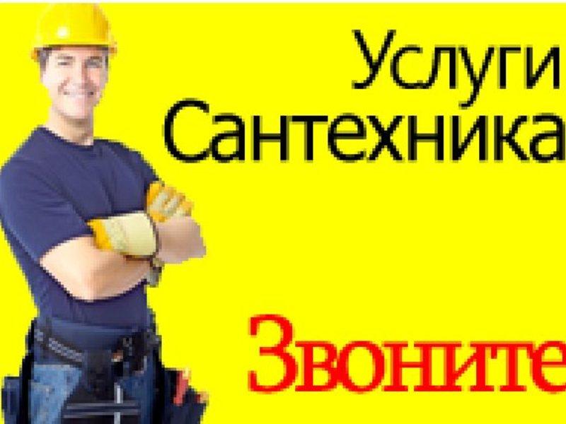 foto-devushek-vladivostoka-za-dengi-seks-uslugi