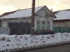 Увидеть фотографию Земельные участки Продам земельный участок по ул, Свердлова 38573527 в Ельце