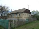 Просмотреть фото  Продам дом в д, Ольховец (р-н Воргольских скал) 54901721 в Ельце