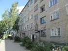 Уникальное фото  продам 2 ком, квартиру по ул, Александровский 67949843 в Ельце