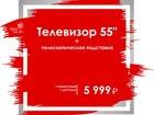 Уникальное foto  Аренда видео-аудио оборудования 68153438 в Ельце