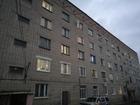 Скачать бесплатно изображение Комнаты Продам комнату на Мирном по ул, Фрунзе 68217059 в Ельце