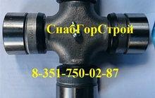 Крестовина карданного вала 210-2201025-А Запчасти ДЗ-98 Запчасти ДЗ-122