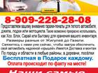 Уникальное foto  гаражи пеналы В КАЛУГЕ 39584508 в Калуге