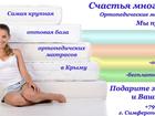 Скачать бесплатно фото Мебель для спальни Матрасы КДМ Family c ортопедическим эффектом оптом и в розницу в Крыму! 38498071 в Керчь