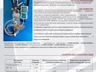 Новое фото Разное рН-метр, Технические характеристики, 35280997 в Фрязино