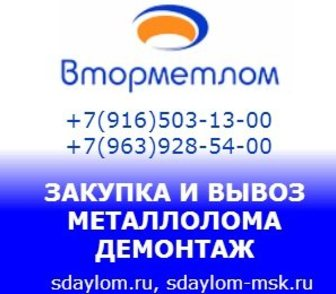 ����������� �   �������� ����������-1 +7 (916)503-13-00, � ������� 7�700