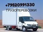 Фото в Авто Транспорт, грузоперевозки Бригада грузчиков со знанием своего дела в Гатчине 30