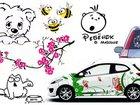 Просмотреть изображение  Зароботок на продаже виниловых наклеек на авто и стены в Гатчине, От 50 000 в месяц, 34650577 в Гатчине