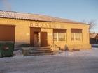 Скачать бесплатно изображение  Продается здание в п, Пудость Гатчинского района 37848339 в Гатчине