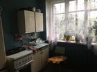 Просмотреть фото Комнаты Продам комнату в 5тя комнатной квартире 79423846 в Гатчине