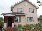 Уникальное изображение  Продаётся большой дом в Коммунаре 80195149 в Коммунаре