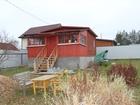 Увидеть foto  Продам дом 45 кв, м на участке 6 соток 80577185 в Гатчине