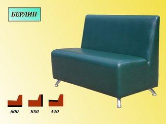 Уникальное foto  Диваны для дома , модель Дубай ( металлокаркас), 33118300 в Гатчине