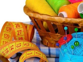 Уникальное foto  Ремонт одежды в Гатчине 33509287 в Гатчине