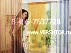 Просмотреть foto  Кисея нитяной занавес купить оптом и в розницу со склада Nitiopt 37192220 в Геленджике