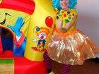Уникальное фотографию  Аниматор Детский праздник 38640578 в Геленджике