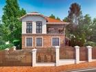 Продается дом на стадии котлована. Общ. площ. : 175 м2, 2 эт