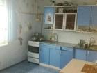 1 комнатная квартира на ул. Волнухина Площадь 48 м. кв.  Кух