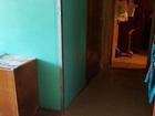 Комната в общежитии на ул. Орджоникидзе Четвертый этаж пятиэ