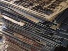 Листы фанеры (мусор с производства) дрова
