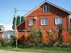 Скачать foto Продажа домов Продам благоустроенный дом в центре Горячего Ключа, 37773815 в Горячем Ключе