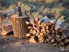 Отдам дрова