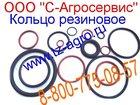 Свежее фото  Кольцо уплотнительное купить 32902727 в Горно-Алтайске