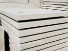 Скачать бесплатно фотографию Строительные материалы Плиты перекрытий, паты, дорожные, 53782363 в Грайвороне