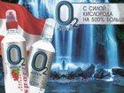 ����������� � ������������� � ������ ������������ ��������� ����������� ���� o2 �alive�    ���� �������� � ������� 35