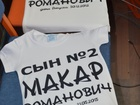 Изображение в   Печать на футболках любые изображения, надписи, в Губкине 0