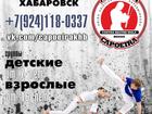 Новое фото Спортивные школы и секции Капоэйра школа Хабаровск 14457792 в Хабаровске