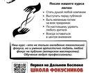 Увидеть фото  Школа фокусников Белый кролик 32309456 в Хабаровске