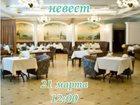 Увидеть foto Организация праздников Чаепитие для невест 32456232 в Хабаровске