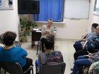 Смотреть фотографию Курсы, тренинги, семинары Переговоры в личной жизни 33916231 в Хабаровске