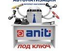 Фото в   Автоматизация интернет-магазина.     IT отдел в Хабаровске 29000