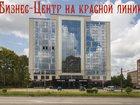 Уникальное изображение Аренда нежилых помещений GПлощади 45-810 м2 в БЦ Опора, паркинг на 132 места 34779038 в Хабаровске