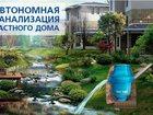 Новое фотографию  Проектирование и монтаж автономных инженерных систем 35117208 в Хабаровске
