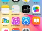 Скачать изображение  продаю iPhone 6 35138642 в Хабаровске