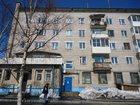 Фотография в Недвижимость Продажа квартир ПАО «Ростелеком» продаст однокомнатную вартиру, в Хабаровске 795000