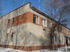 Уникальное фотографию Коммерческая недвижимость Продажа 2-х этажного нежилого помещения с отдельным входом 36960904 в Хабаровске